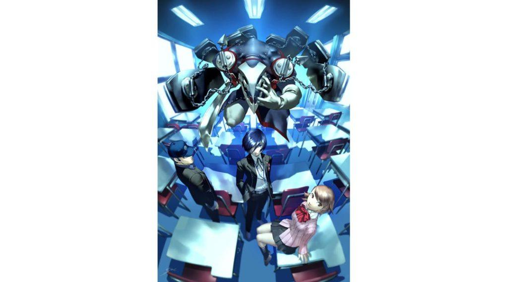 I protagonisti di Persona 3