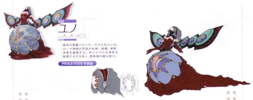 Concept art di Juno di Persona 3