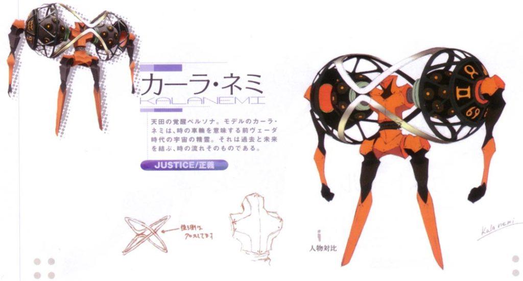 Concept art di Kala-Nemi di Persona 3