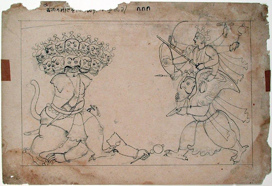 Lo smembramento del demone Kalanemi - Manaku, 1740 circa - Bhagavata Purana Display