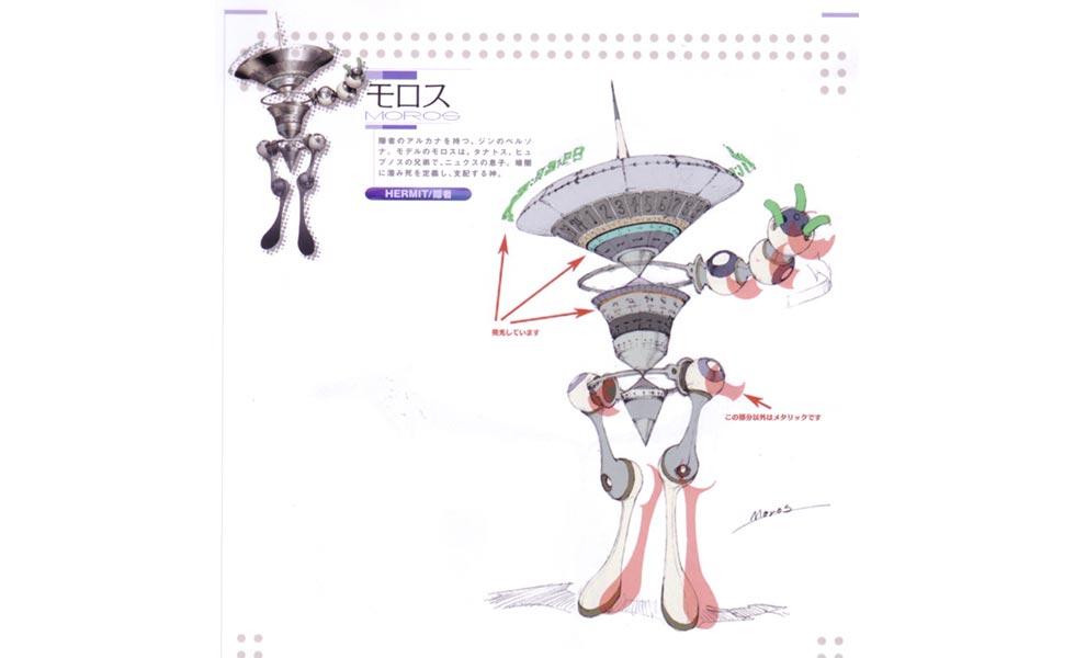 Concept art di Moros di Persona 3