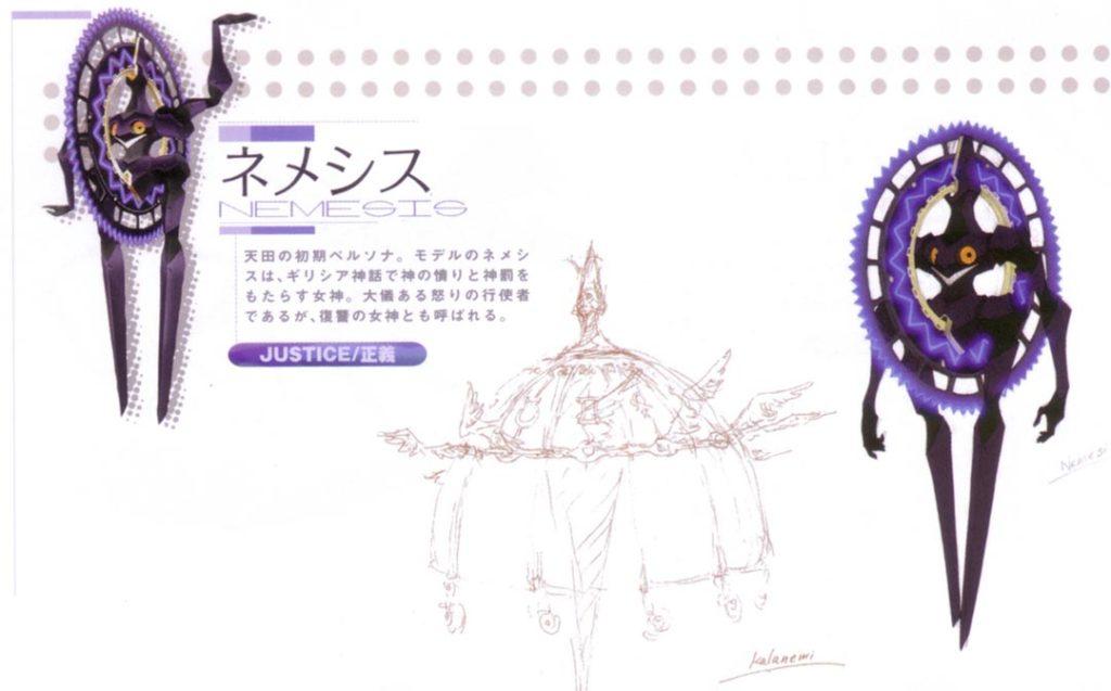 Concept art di Nemesis di Persona 3