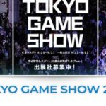 TOKYO GAMES SHOW 2017