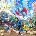Pokemon Go: i trucchi e i consigli migliori per catturare pokemon