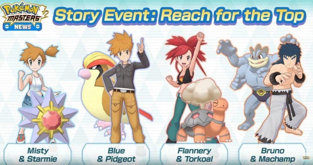 Pokemon Masters tutti i migliori eventi