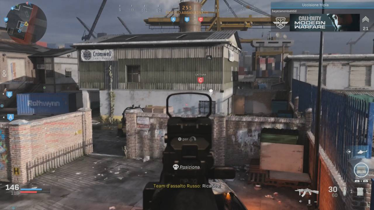 Call of Duty Modern Warfare multiplayer dominio mira