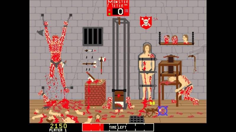 chiller, videogioco anni 80