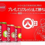 overwatch 2 pubblicità giapponese