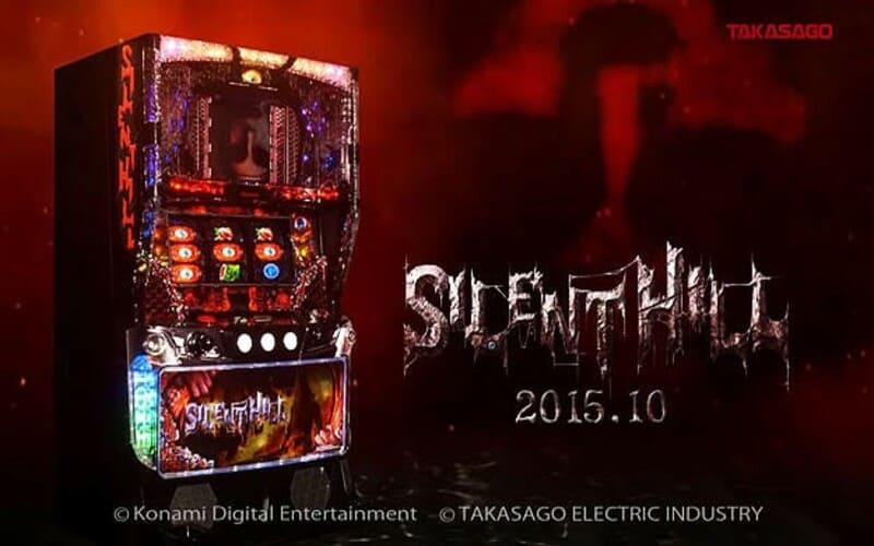 Il primo pachinko su Silent Hill (2015)