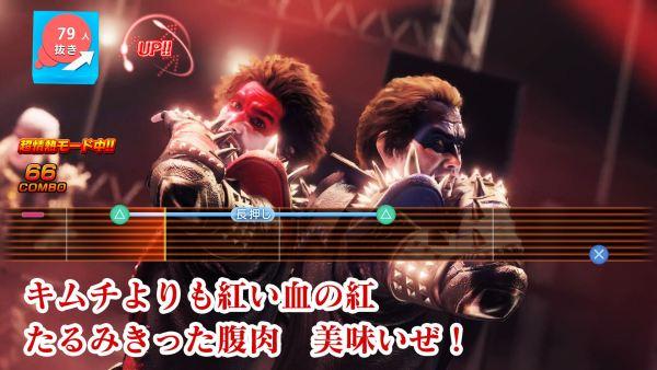 In Yakuza Like A Dragon ci sarà da cantare