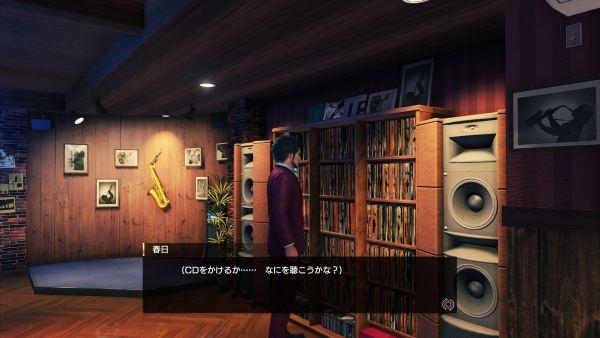 Yakuza Like A Dragon: possiamo ascoltare i CD collezionati