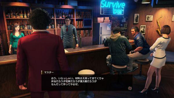 Survive Bar in Yakuza Like A Dragon