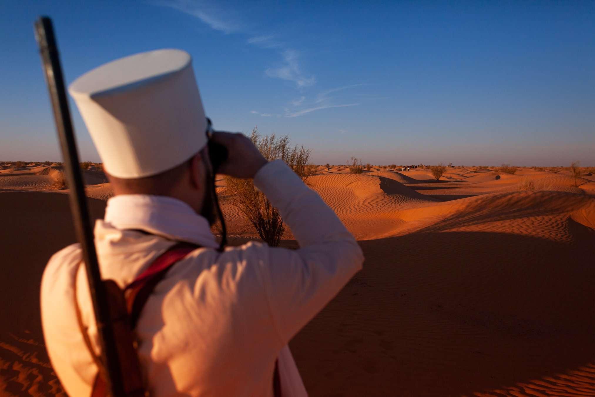 Sahara Expedition, Chaos League - Esplorazione