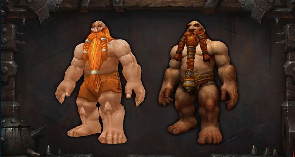 nano World of Warcraft