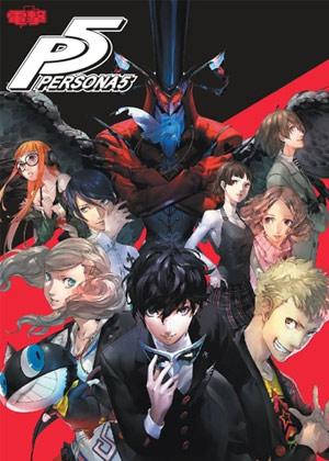 locandina del gioco Persona 5