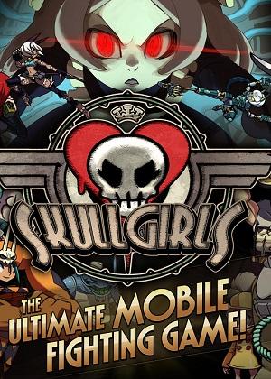skullgirls gioco mobile senza acquisti in app