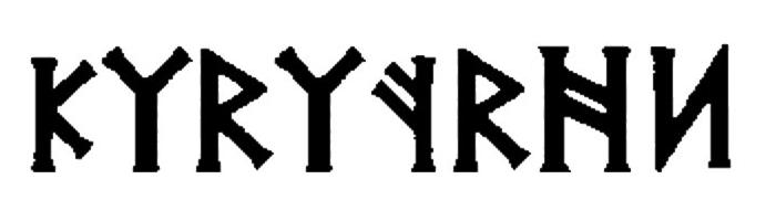 Trascrizione di Kharadron in rune