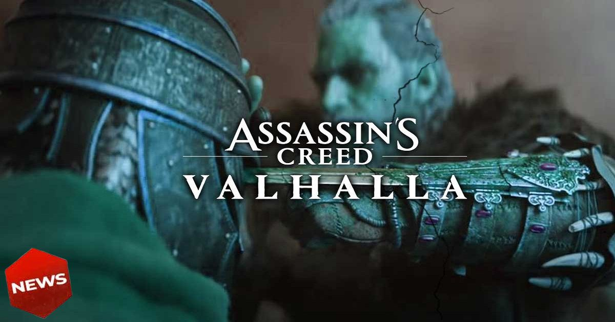 la leggenda di beowulf sarà un contenuto del season pass di AC valhalla