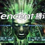 system-shock-tencent