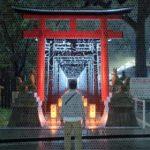 GhostWire: Tokyo wallpaper in hd