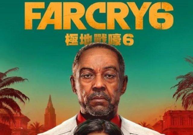 far cry 6 annunciato