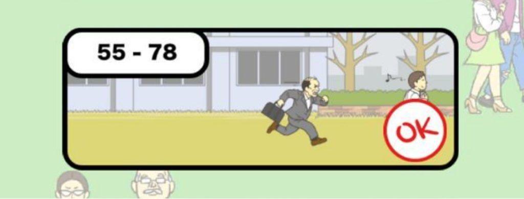 skip-school-escape-game-3