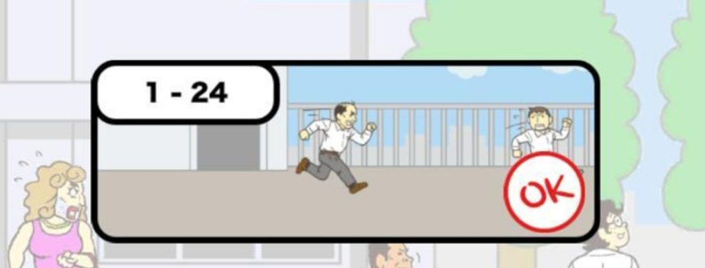 skip-school-escape-game-1