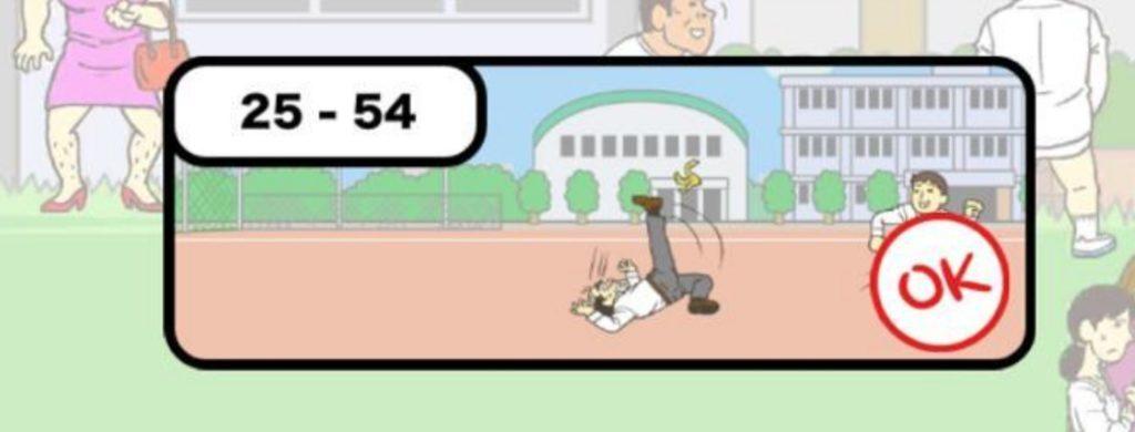 skip-school-escape-game-2