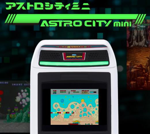 Astro City Mini
