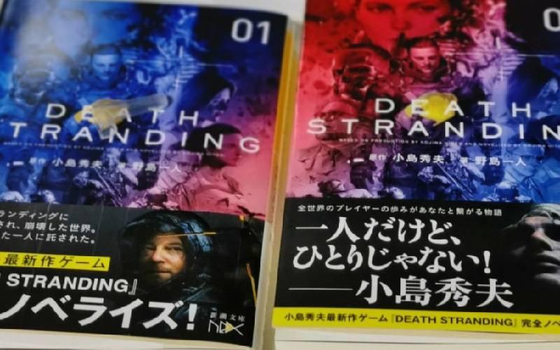 death stranding, death stranding romanzo, death stranding novel, hideo kojima, kojima productions,