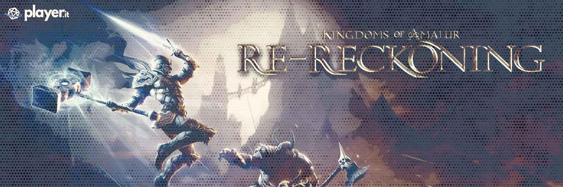 scheda gioco kingdoms of amalur re reckoning