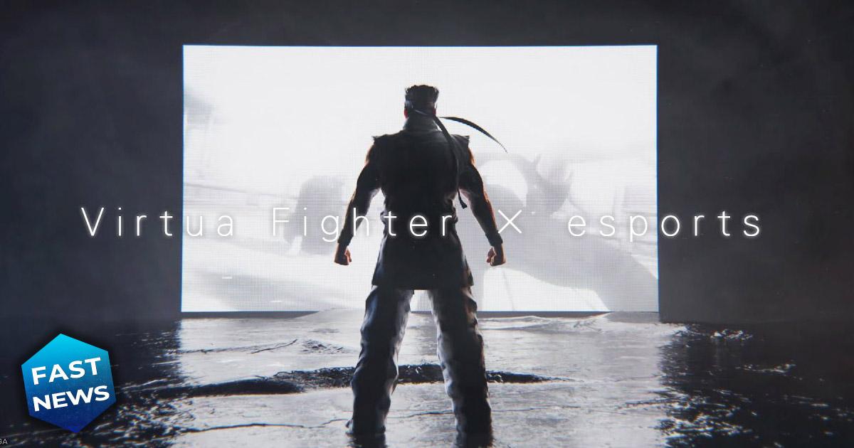 virtua fighter esports project sega