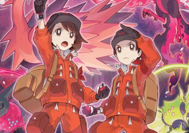 La guida al DLC le Terre innevate della Corona di pokemon Spada e Scudo