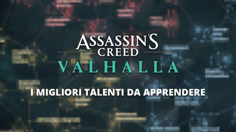 Assassin's Creed Valhalla albero dei talenti