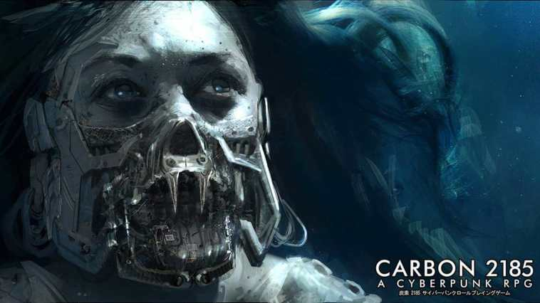 carbon 2185 disponibile gratis