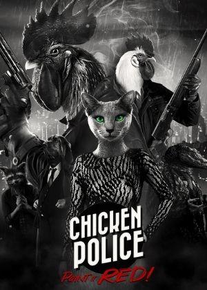 locandina del gioco Chicken Police