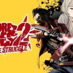 No More Heroes 2 copertina