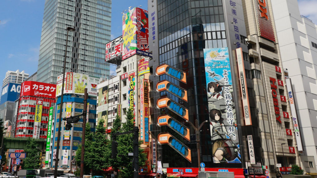 SEGA Building ad Akihabara.
