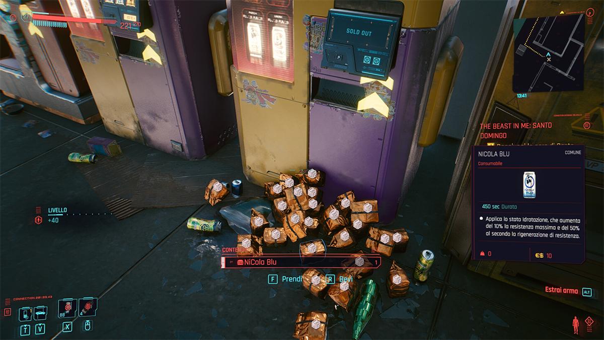 Bibite erogate dal distributore di Cyberpunk 2077
