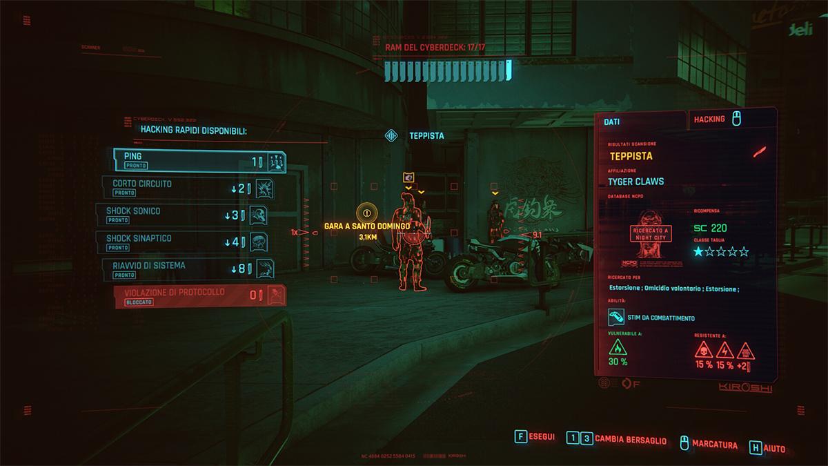 Visione scanner di Cyberpunk 2077