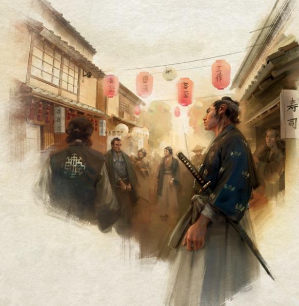 Samurai in città