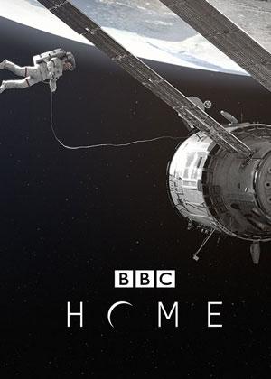 Home - A VR Spacewalk