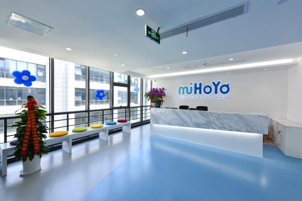 Uffici di MiHoYo