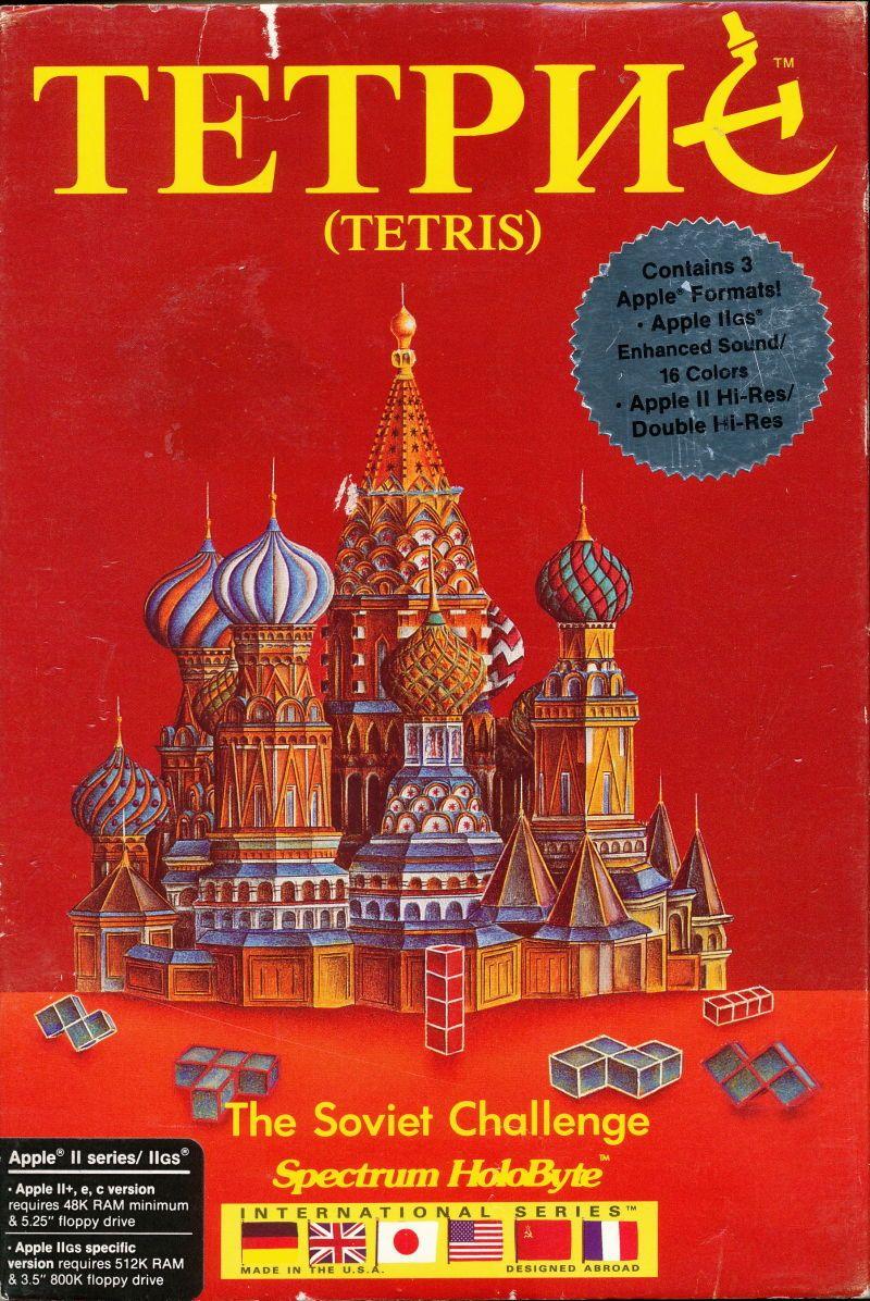 Tetris, box art originale