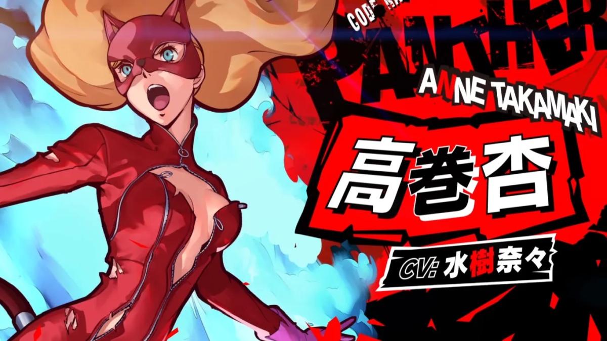 Anne tatamaki cosplay