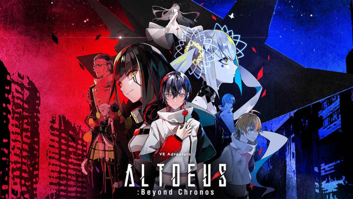 Copertina artistica di ALtdeus, con tutti i protagonisti