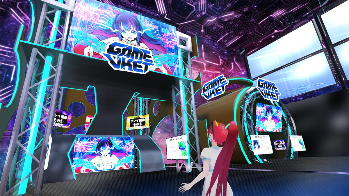 GameVketZero, mostra virtuale
