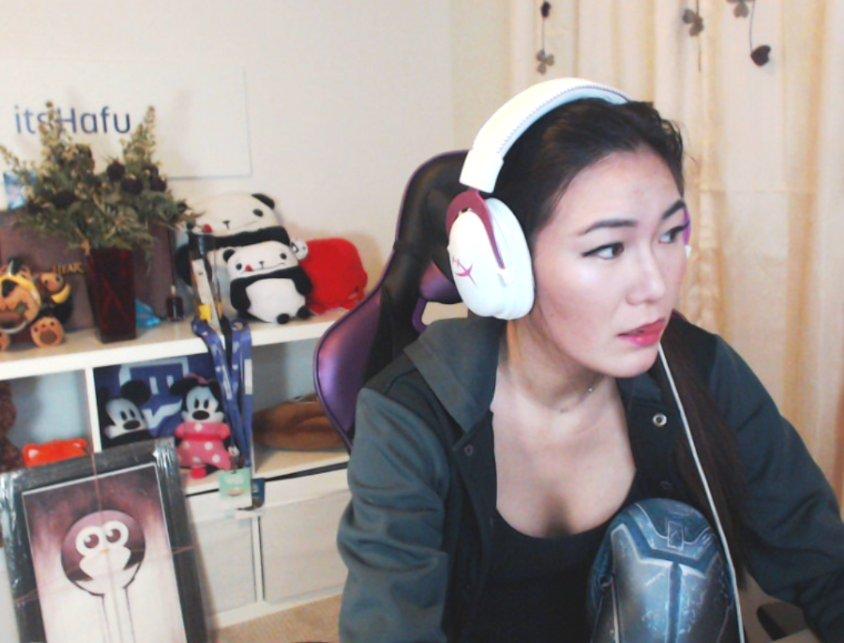 La streamer ItsHafu