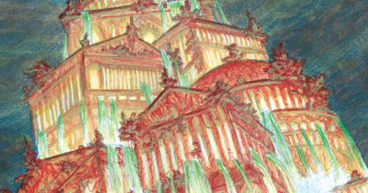 Arte dall'interno del volume 1,