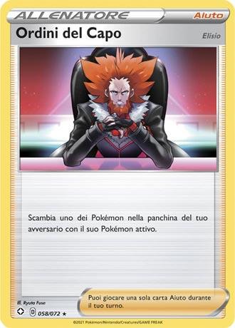 GCC Pokémon Destino Splendente - Ordini del Capo